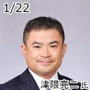 ms406_tsuguma_ryoji