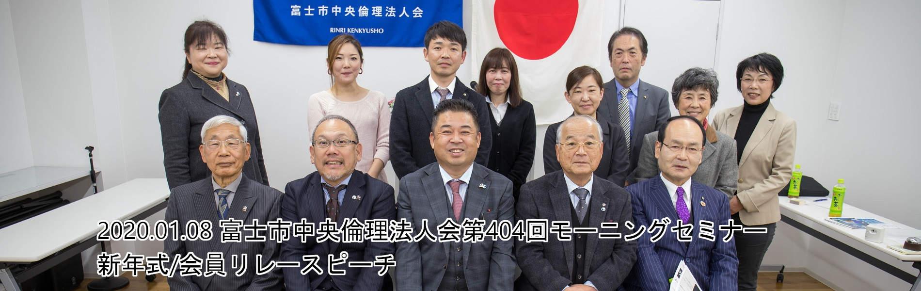 第393回モーニングセミナー 講師:増田哲也 氏